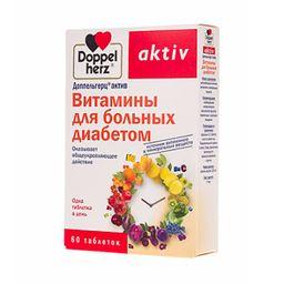 Доппельгерц актив Витамины для больных диабетом, таблетки, 60шт.