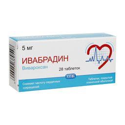 Вивароксан, 5 мг, таблетки, покрытые пленочной оболочкой, 28 шт.