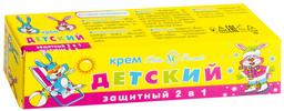 Крем детский защитный 2в1