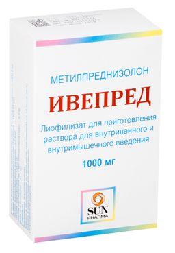 Ивепред, 1000 мг, лиофилизат для приготовления раствора для внутривенного и внутримышечного введения, 1 шт.