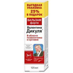 Валентина Дикуля бальзам форте, бальзам, 125 мл, 1 шт.