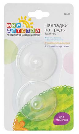 Мир Детства Накладки защитные на сосок, накладка защитная, 2 шт.