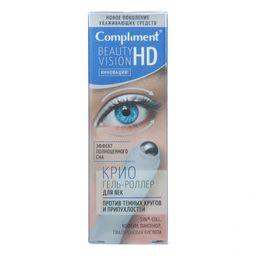 Compliment Beauty Vision HD Гель-роллер для век