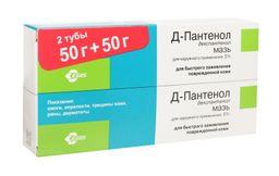 Д-Пантенол, 5%, мазь для наружного применения, 50 г, 2 шт.