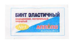 Бинт медицинский эластичный сетчато-трубчатый фиксирующий