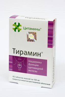 Тирамин, 155 мг, таблетки, покрытые кишечнорастворимой оболочкой, 40 шт.