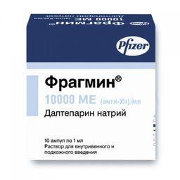Фрагмин, 10000 анти-Ха МЕ/мл, раствор для внутривенного и подкожного введения, 1 мл, 10 шт.