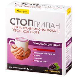 Стопгрипан, порошок для приготовления раствора для приема внутрь, черносмородиновые, 21.5 г, 10 шт.