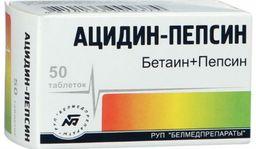 Ацидин-пепсин,