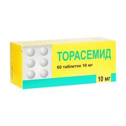 Торасемид, 10 мг, таблетки, 60 шт.