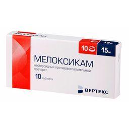 Мелоксикам, 15 мг, таблетки, 10 шт.