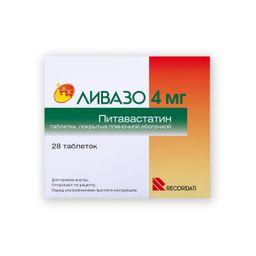 Ливазо, 4 мг, таблетки, покрытые пленочной оболочкой, 28 шт.