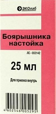 Боярышника настойка, настойка, 25 мл, 1шт.