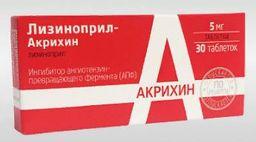 Лизиноприл-Акрихин, 5 мг, таблетки, 30 шт.