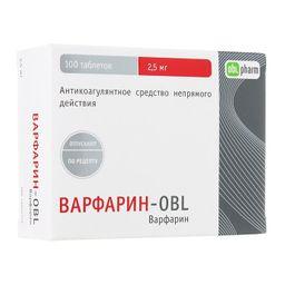 Варфарин-OBL, 2.5 мг, таблетки, 100 шт.