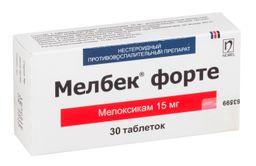 Мелбек форте, 15 мг, таблетки, 30 шт.
