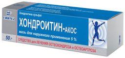 Хондроитин-АКОС, 5%, мазь для наружного применения, 50 г, 1шт.