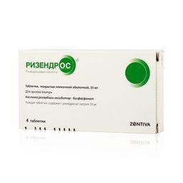 Ризендрос, 35 мг, таблетки, покрытые пленочной оболочкой, 4 шт.