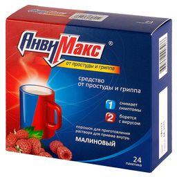 АнвиМакс, порошок для приготовления раствора для приема внутрь, малина, 5 г, 24шт.