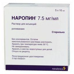 Наропин, 7.5 мг/мл, раствор для инъекций, 10 мл, 5 шт.