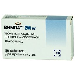 Вимпат, 200 мг, таблетки, покрытые пленочной оболочкой, 56 шт.