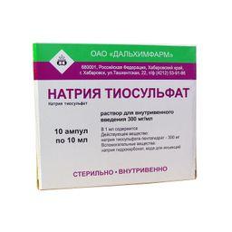 Натрия тиосульфат, 300 мг/мл, раствор для внутривенного введения, 10 мл, 10 шт.