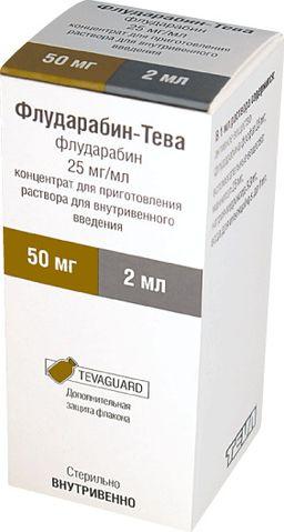 Флударабин-Тева,