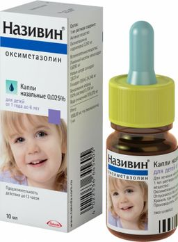 Називин, 0.025%, капли назальные, для детей от 1 года до 6 лет, 10 мл, 1 шт.