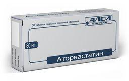 Аторвастатин, 80 мг, таблетки, покрытые пленочной оболочкой, 30шт.