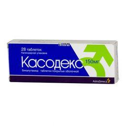 Касодекс, 150 мг, таблетки, покрытые пленочной оболочкой, 28 шт.