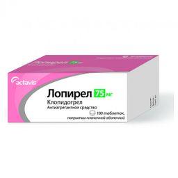 Лопирел, 75 мг, таблетки, покрытые пленочной оболочкой, 100 шт.
