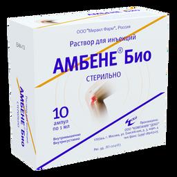 Амбене Био, раствор для инъекций, 1 мл, 10 шт.