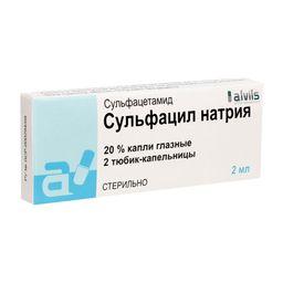 Сульфацил натрия, 20%, капли глазные, 2 мл, 2шт.