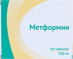 Метформин лонг, 500 мг, таблетки пролонгированного действия, покрытые пленочной оболочкой, 60 шт.