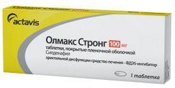 Олмакс Стронг, 100 мг, таблетки, покрытые пленочной оболочкой, 1шт.