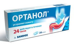 Ортанол, 10 мг, капсулы, 28шт.