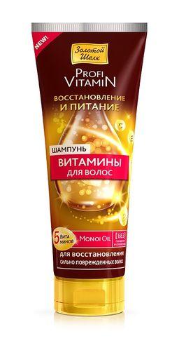 Золотой шелк шампунь витамины для волос восстановление и питание, шампунь, 250 мл, 1шт.