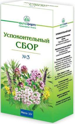 Успокоительный сбор №3, сырье растительное измельченное, 50 г, 1шт.
