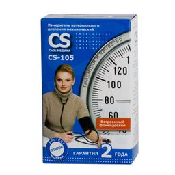 Тонометр механический CS Medica CS-105, 1шт.