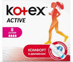 Kotex Active Super тампоны женские гигиенические, 8 шт.