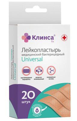 Клинса пластырь бактерицидный Universal, 3 размера, набор, на полимерной основе, телесного цвета, 20 шт.