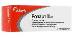 Розарт, 5 мг, таблетки, покрытые пленочной оболочкой, 90 шт.