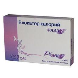Блокатор калорий Фаза 2, 440 мг, таблетки, 120 шт.