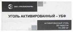 Уголь активированный-УБФ, 250 мг, таблетки, 50шт.