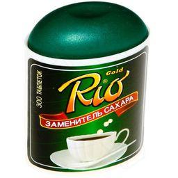 Рио Голд