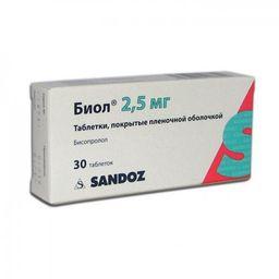 Биол, 2.5 мг, таблетки, покрытые пленочной оболочкой, 30 шт.