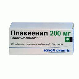 Плаквенил, 200 мг, таблетки, покрытые пленочной оболочкой, 60 шт.