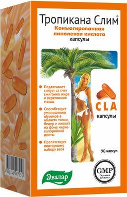 Тропикана Слим конъюгированная линолевая кислота, 650 мг, капсулы, 90 шт.