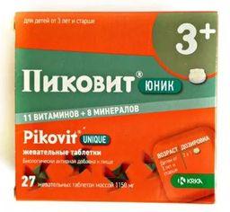 Пиковит Юник, 1150 мг, таблетки жевательные, 27 шт.
