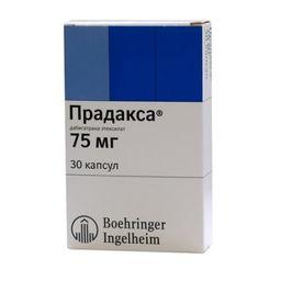 Прадакса, 75 мг, капсулы, 30шт.